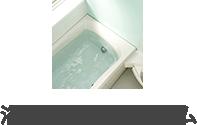 浴室・風呂リフォーム